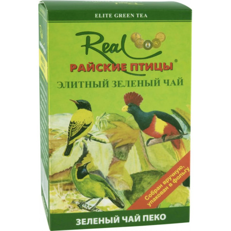 Real Райские птицы - зеленый цейлонский чай