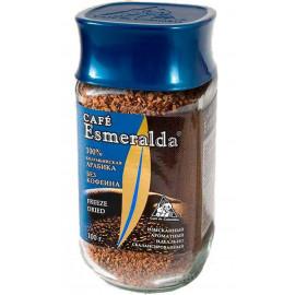 Кофе Cafe Esmeralda растворимый без кофеина